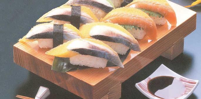 Osushiya Nishin Nigiri Sushi