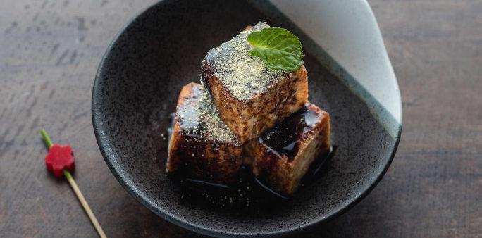 Age-Tofu-with-Kuromitsu